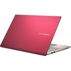 Prenosnik ASUS VivoBook S15 S532FL-BQ067T