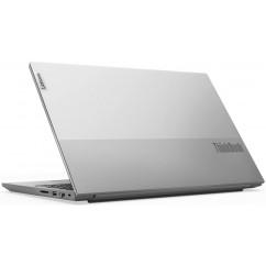 Prenosnik LENOVO ThinkBook 15 G2 (20VE0004SC)